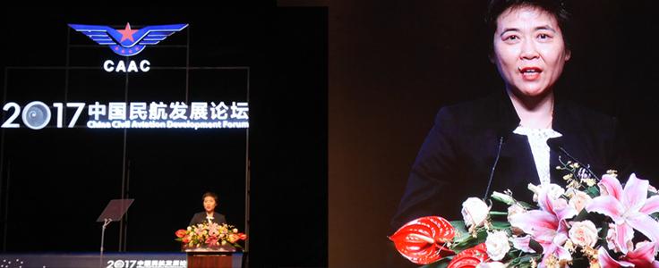 Αποτέλεσμα εικόνας για ICAO Secretary General stresses synergies of aviation and digital connectivity at ninth China Civil Aviation Development Forum