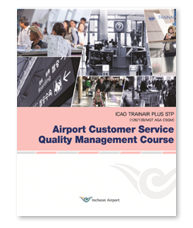 Airport Customer Service Quality Management